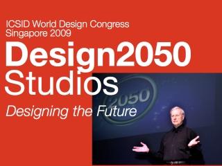 DESIGN2050 STUDIOS